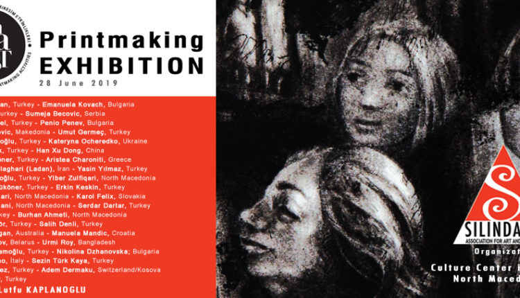 Engravist Printmaking Exhibition - Makedonia - Struga